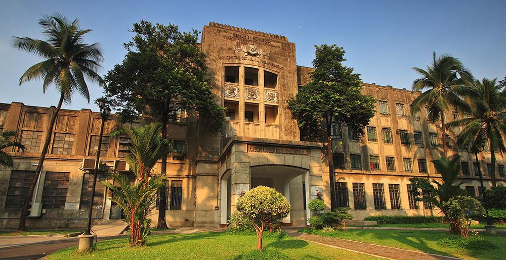 Theology seminarians to gather for annual 'Kapatiran' at UST