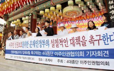 Four religions in Korea unite for migrants