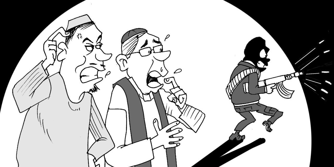 Editorial Cartoon Vol 21 No 14