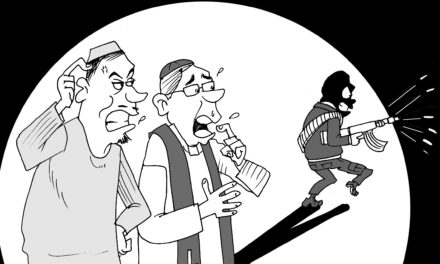 Editorial Cartoon Vol 21 No 14