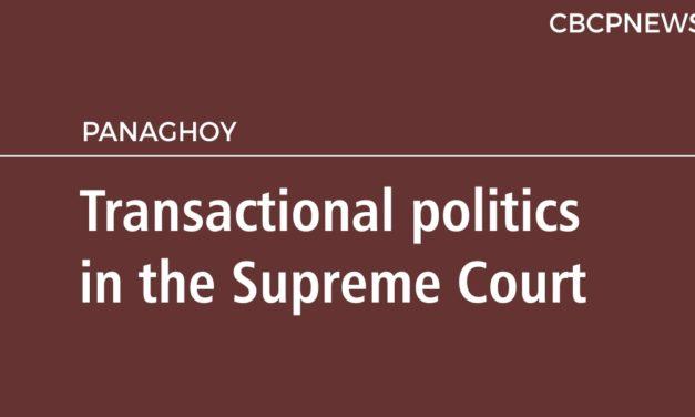 Transactional politics in the Supreme Court