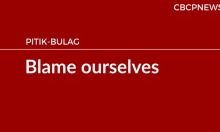 Blame ourselves