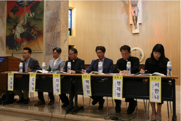 Bishops: Peace treaty 'needs to replace' Korean War truce