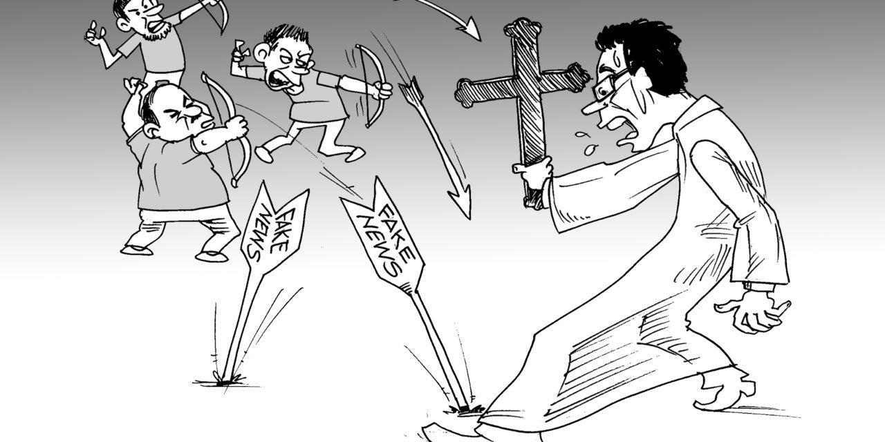 Editorial Cartoon Vol 21 No 21