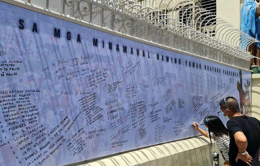 Quiapo Church sets up Covid-19 memorial wall